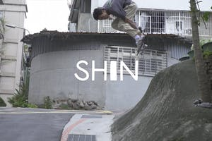 Adidas Presents: SHIN