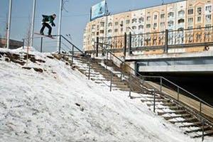 Rome Snowboards presents Find Snowboarding: Kazakhstan