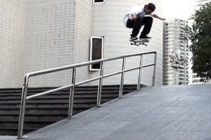 DC Shoes: Return of the Lynx