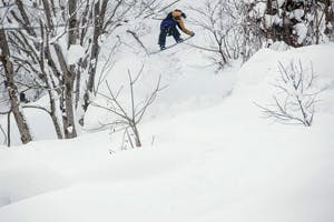 adidas Snowboarding: Nomad — Episode 1