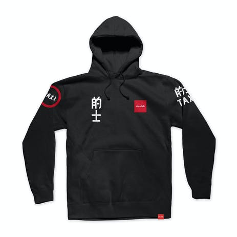 Chocolate World Taxis Hoodie - Black