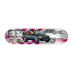 "DGK Tuner 8.1"" Skateboard Deck - Fagundes"